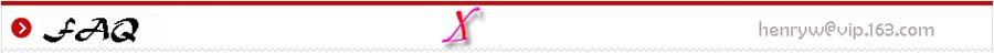 L16358-роскошная хромированная отделка настенная Горячая и холодная вода сантехника из латуни
