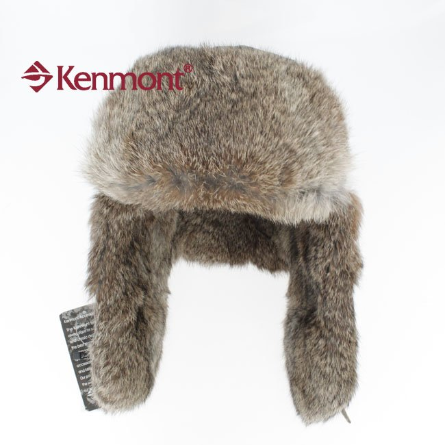 162a9ed8d8ad5 Kenmont Holiday Sale Hot Promotion Winter Trapper Hat Genuine Rabbit ...