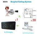 Bip pager sem fio sistema de chamada de enfermeira com 1 Exibição Pager e 20 sinos de chamada Paciente Médico