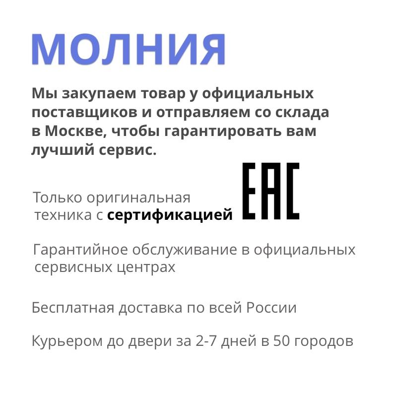 ь8 фкл на алиэкспресс