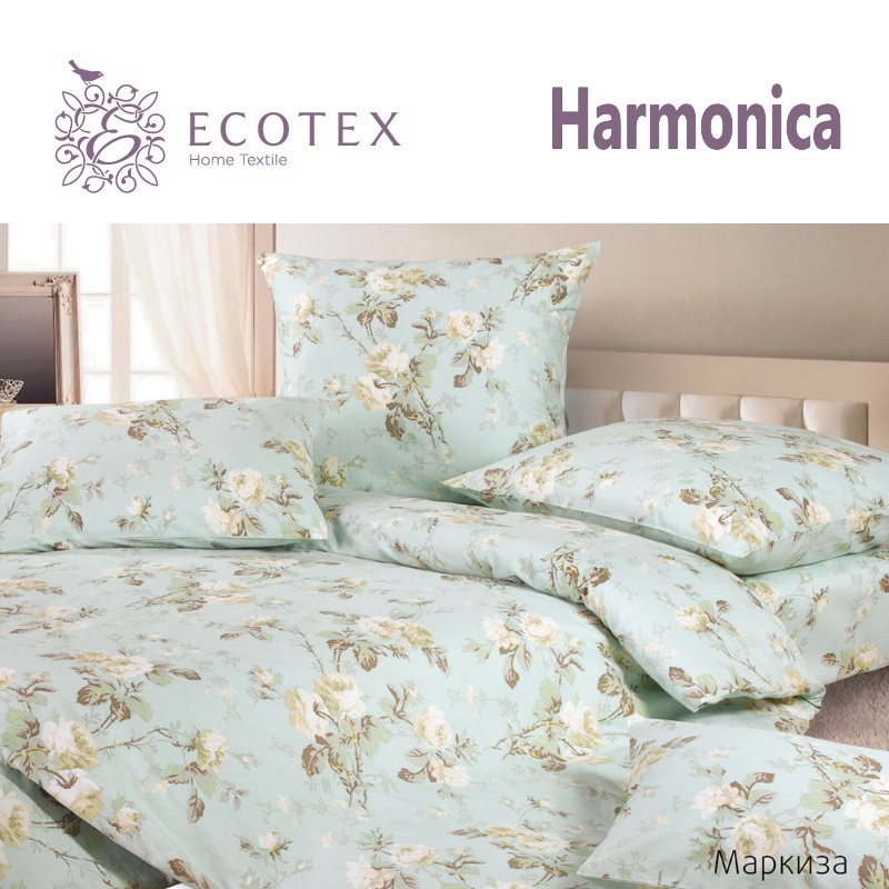 Bed linen Markiza, 100% Cotton. Beautiful, Bedding Set from Russia, excellent quality. Produced by the company Ecotex