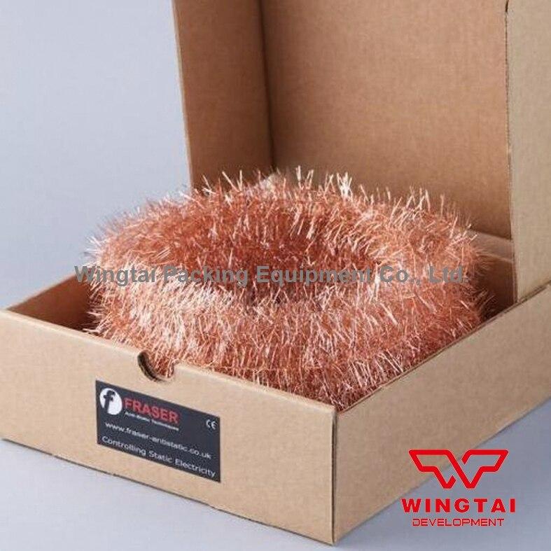 Antistatic Eliminators 801 England FRASER 32mm Diameter 22 Meters Long Copper Anti-Static Tinsel original usa takk anti static tinsel