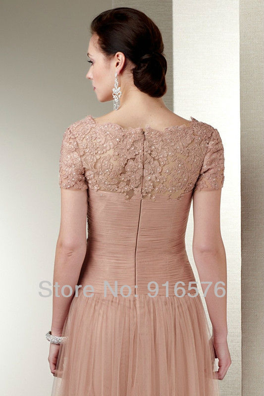 f4ef4f4417 Tulle Wedding Dresses 2013 Party Dress Short Sleeve Lace A Line Long ...