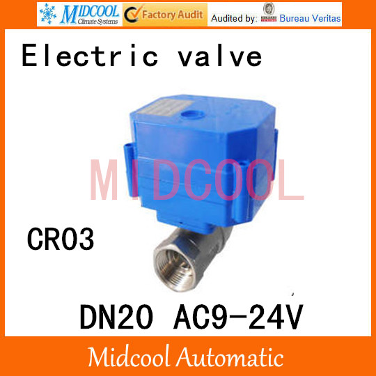 """Stainless steel Motorized Ball Valve 3/4 inch"""" DN20 Water control Angle valve AC9-24V electrical ball (two-way) wires CR-03 inch"""