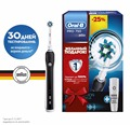Electric Toothbrush Oral-B PRO 750 Cross Action Black Oral B Electric Tooth brush
