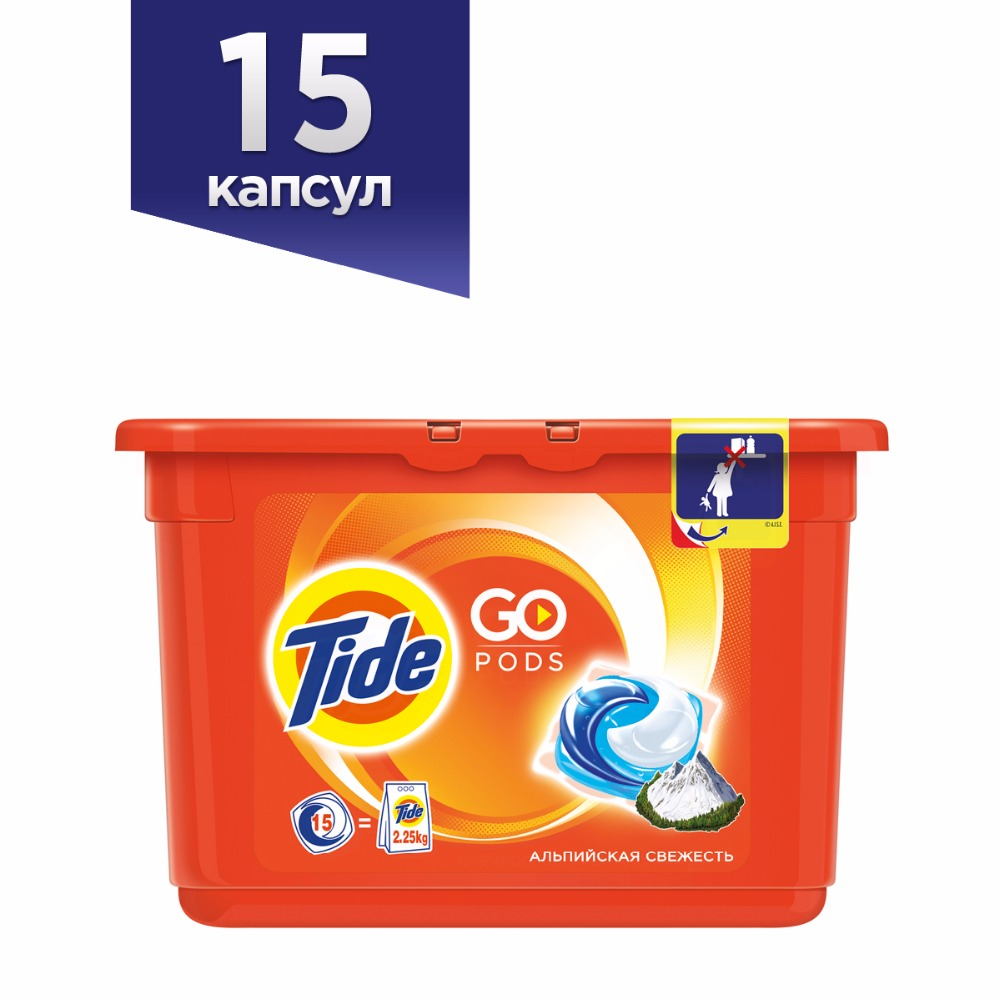 Washing Powder Capsules Tide Alpine Fresh Pods (15 Tablets) Laundry Powder For Washing Machine Laundry Detergent digital ultrasonic cleaner 3 2l bath timer heater mechanical parts oil rust degreasing motherboard 3l ultrasound washing machine