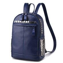 2017 весна Корейской моды большой емкости женщины рюкзак для путешествий. высокое качество PU кожа повседневная рюкзаки рюкзак