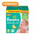 Diapers For Children Pampers Active Baby Dry 8-14 kg Diaper 4 Size Nappy 147 Pcs Disposable Baby Diapers