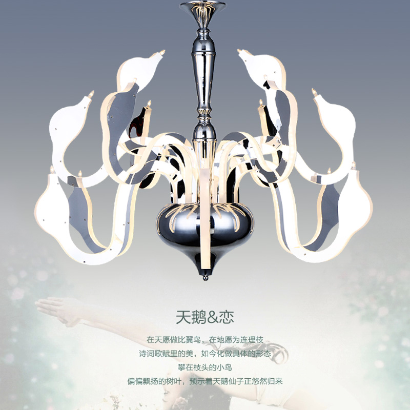 M Best Price Atmospheric Luxury Acrylic Swan Droplight Ed Stainless Steel Restaurant Bar Hotel Bedroom Pendant Light best price 5pin cable for outdoor printer