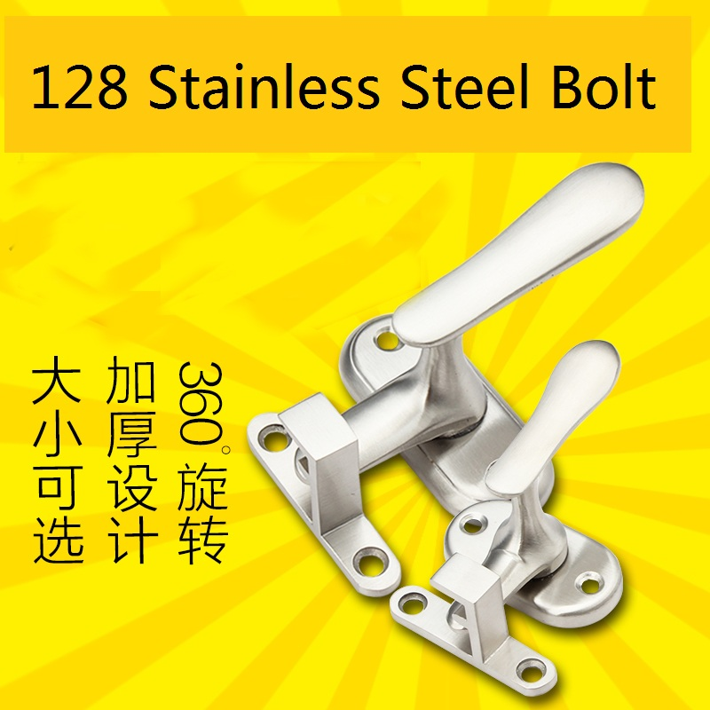 CHX-128 Stainless steel door bolt elastic pin button toilet room