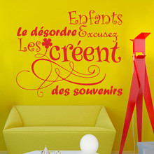 French Good Memory Home Decor Art Design for the mess children create memories Vinyl Wall Sticker DIY Kids Quotes Decal