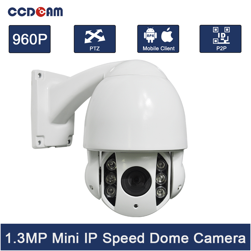 Mini 4 Inch 960P Middle Speed PTZ Dome P2P IP Camera Outdoor 60M IR Night Vision 1.3MP 10X Optical Zoom Network Camera Free