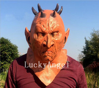 New Halloween Mask Latex Alien Touches UFO Mask Cos Horror Tricky Spoof Halloween Prop Masquerade Terrorist