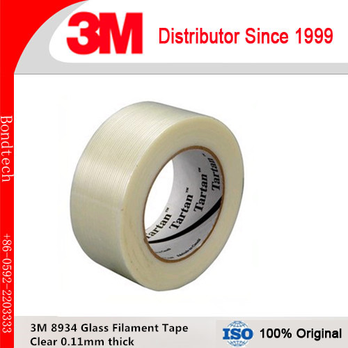 US $13 5 |3M 8934 Clean Removal Glass Filament Reinforced strapping tape  ,1/2''X60YD/roll (2rolls per pack)-in Tape from Home Improvement on