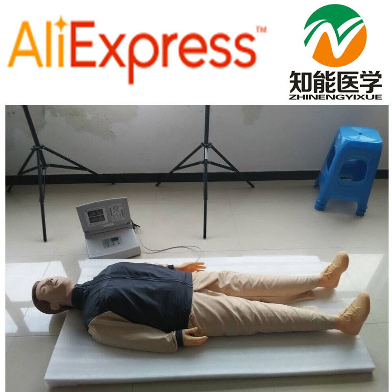 BIX/CPR280 Male Automatic Medical Training Full Body CPR Manikin bix h2400 advanced full function nursing training manikin with blood pressure measure w194