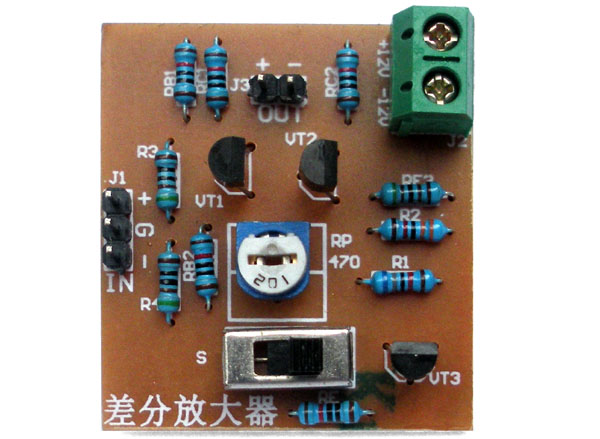 Enhancement For Analog Amplifier Electronic Projects Circuits