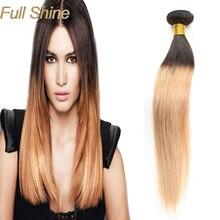 Full Shine 1b 27 Straight Ombre Brazilian Virgin Hair Two Tone Brazilian Human Hair Weave Hair Extensions Ombre Remi 100g/Pcs