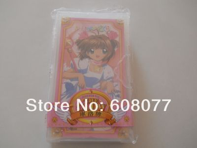 clow cards 14.jpg