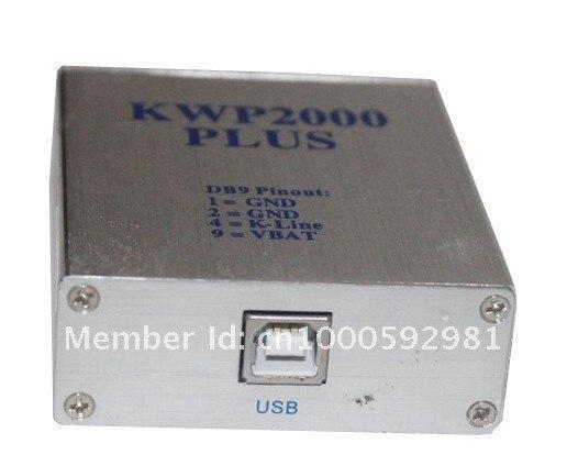 kwp2000 6.jpg