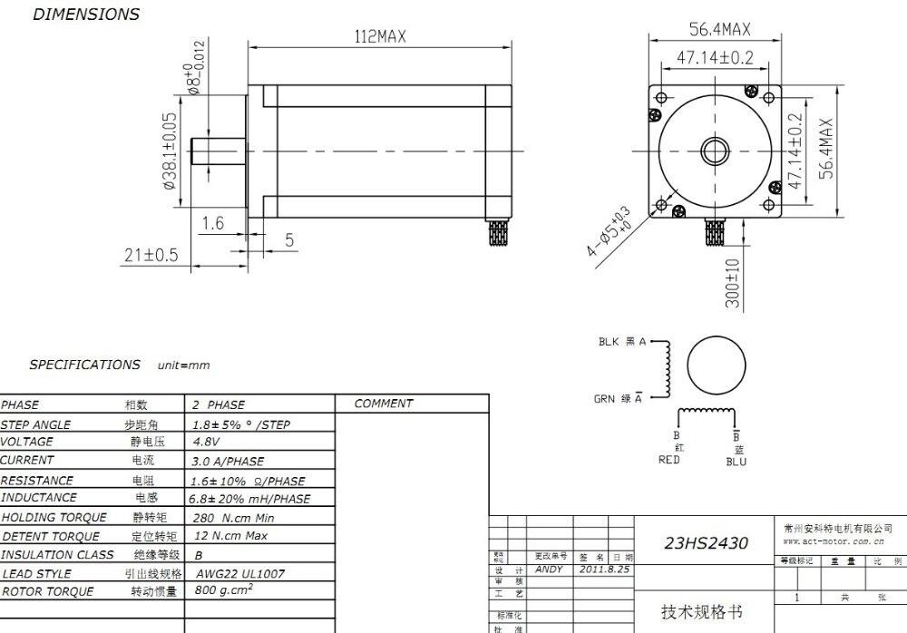3 оси Nema 23 шаговый двигатель 425oz-in и драйвер 4.2A, 128 микроступенчатая мельница управления