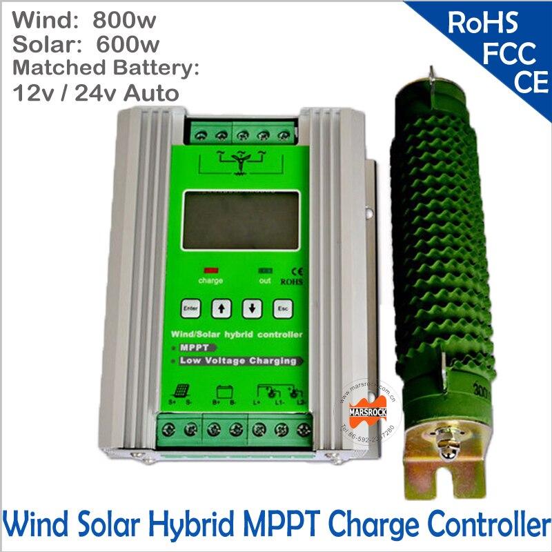 1400 w Off Grille MPPT Vent Solaire Hybride Contrôleur de Charge, 12/24 V Auto pour 800 W vent + 600 W solaire avec booster et dump charge.