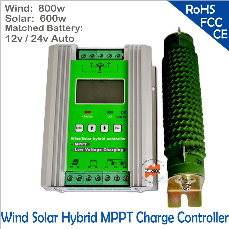 1400w Off Grid MPPT Wind Solar Hybrid Charge Controller, 12/24V Auto for 800W wind+600W solar with booster and dump load. wind and solar hybrid controller 600w with lcd display charge controller for 600w wind turbine and 300w solar panel 12v 24v