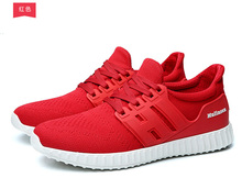 2017 new MULINSEN men top quality running shoes For Best Trends Run Athletic Trainers Zapatillas Sports Shoe Cushion