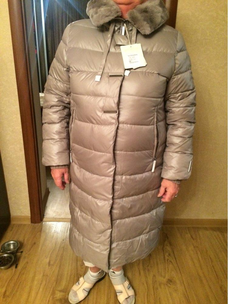 MIEGOFCE женская куртка на синтепоне: отзывы, цена, где купить?