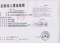 регистрация башня знака в китай для красоты и здоровья / ванна и душ / spree