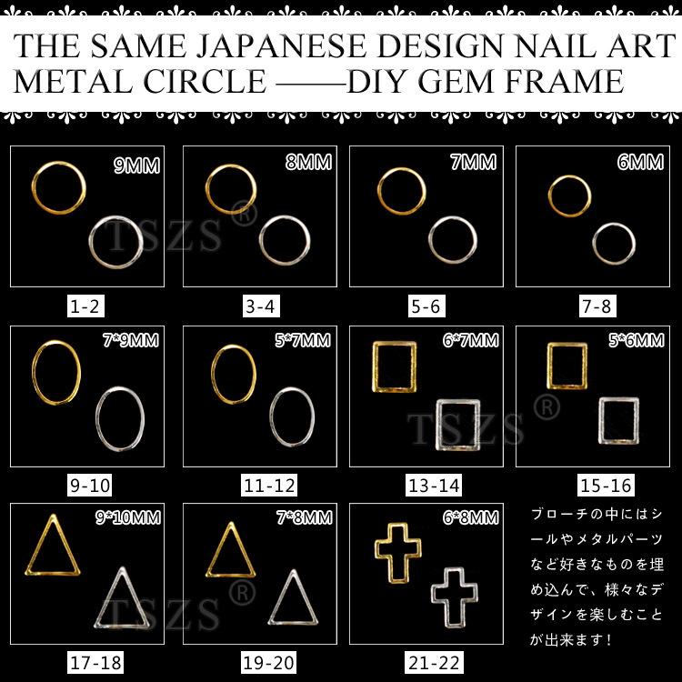 50pcs /lot Japanese design nail art metal circle cute sticker Nail Art Deco недорого