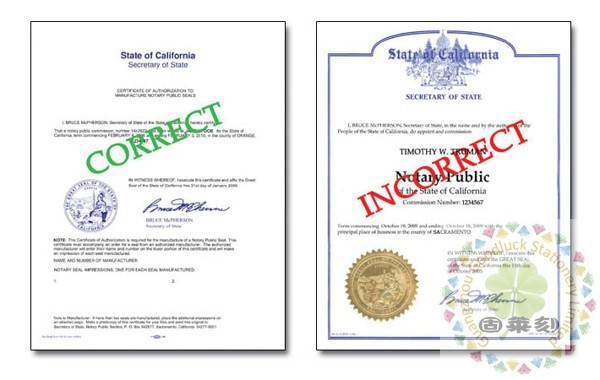 Gold Foil Notary/Certificate Seal Label-in Stamps from Home & Garden ...