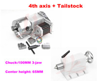 CNC Tailstock And Rotary Axis A Axis 4th Axis CNC Router Engraver Milling Machine