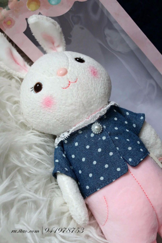 METOO Plush Tiramisu Bunny Rabbit Toy Blue Dot Lace Rabbit Dolls Decoration 10