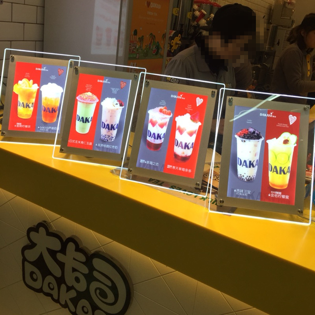 A Table Stand Led Lighted Up Acrylic Menu Frame For Milk Tea Shop - Restaurant table advertising
