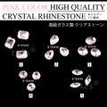 15 unids/lote Nail Art Decoración gran tamaño Oval de lágrima de cristal de color Rosa de diamantes de Imitación