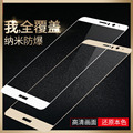 Tempered Glass For Huawei Mate 9 0.26 mm Film Full-screen Coverage Silk Screen Fingerprint Protection Phone Film Wholesale Mate9