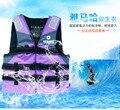 1 PCS de Alta Qualidade Adulto Dispositivo de Flutuação de Natação Vida Jacket Vest com Apito para a Natação Deriva Surf Pesca