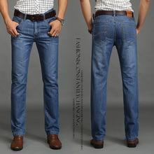 SU LEE джинсы мужчин Высокого качества прямые джинсы Бренд мужской брюки брюки мужчины мужчины хлопок моды жан робин джинсы мужчин брюки