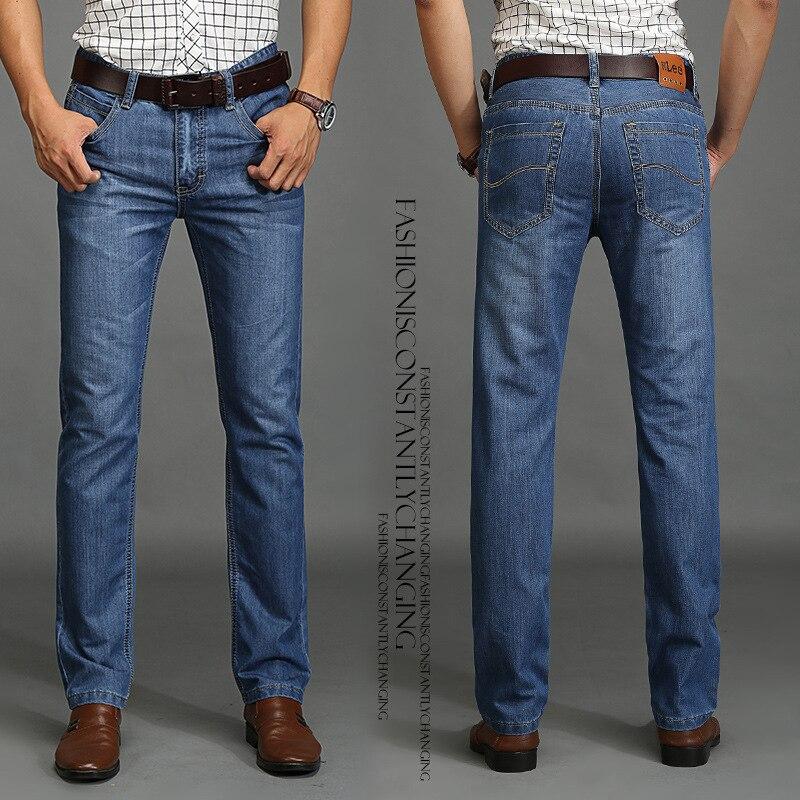 Su leeジーンズ男性高品質ストレートジーンズブランドメンズズボン男性パンツ男性綿ファッション