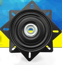 156 мм Поворотный Подшипник поворотные плиты Lazy Сьюзан! Отличный вариант для механиков проектов Комплектующие Интимные аксессуары