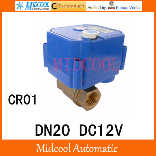 CWX-25S Brass Motorized Ball Valve 3/4 2 way DN20 minitype water control valve DC12V electrical ball valve wires CR-01 cwx 25s brass motorized ball valve 1 2 way dn25 minitype water control valve dc3 6v electrical ball valve wires cr 02
