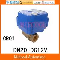CWX 25S Brass Motorized Ball Valve 3 4 2 Way DN20 Minitype Water Control Valve DC12V