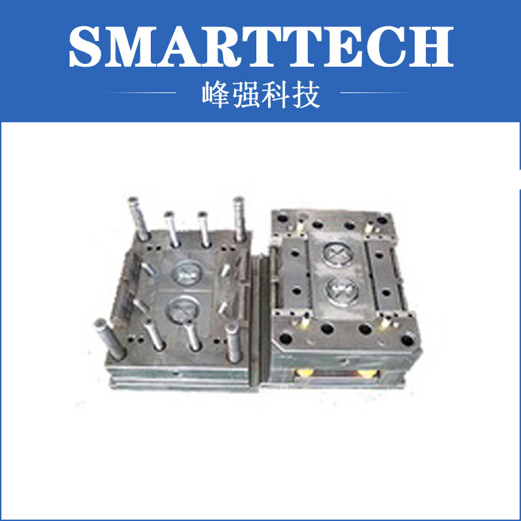 Cheap Plastic Bottle Cap Injection Molding Supplier In China  new injection plastic mold for vehicle portable heater case china supplier
