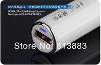 множество преобразования в семь адаптер 80 см telescopicinecan быть универсальное зарядное устройство автомобиля для телефона для камеры