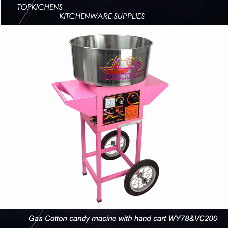 Gas cotton candy machine cotton floss machine with Trolley WY-78&VC-200 professional cotton candy floss machine cotton candy vending machine with low price