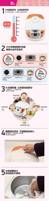 Китай, Гуандун Midea электрические рисоварки легкая плита EB-30FS01 рисоварка 3л 110-220-240в