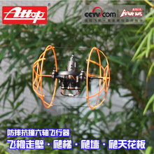 Flying Climbing Drone Model Drone Helicopter Helikopter Rc Drone Elicottero Radiocomandato Quadricopter Mini Quadcopter Drones