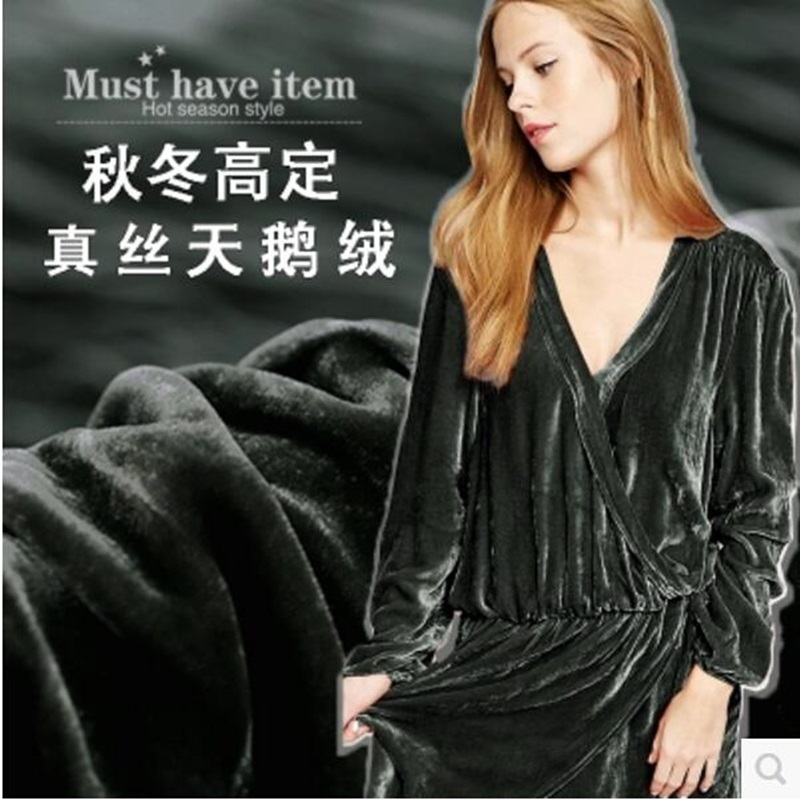 Silk fabric fabric gray 16...