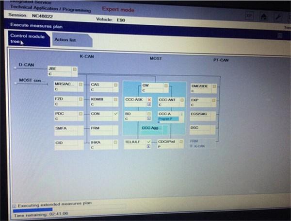 icom software (2)