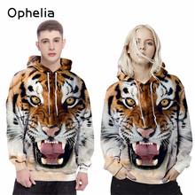 Men hoodies hip hop sweatshirt funny 3D Tiger high fixed version fashion 3XL hoodie men tracksuit high quality male pullovers